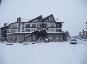 Revelion Bulgaria - Hotel Aspen Golf Ski & Spa Resort 3* - Razlog 1