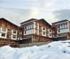 Oferte ski Bulgaria - Green Life Ski & Spa Resort 4* - Bansko, Bulgaria